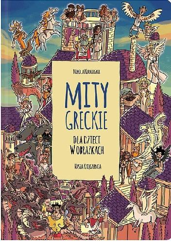 Okładka książki Mity greckie dla dzieci w obrazkach