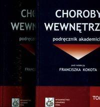 Okładka książki Choroby wewnętrzne t. 1-2
