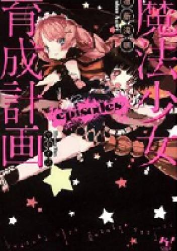 Okładka książki Mahou Shoujo Ikusei Keikaku: Episodes (novel)