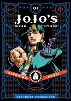 JoJo's Bizarre Adventure: Part 3 - Stardust Crusaders, Volume 1