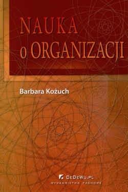 Okładka książki Nauka o organizacji