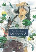 Mushishi #8