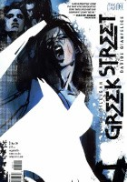 Greek Street #3 - Book One: Blood Calls For Blood, Part Three: House of Ghosts