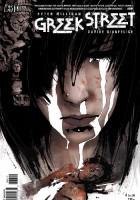 Greek Street #4 - Book One: Blood Calls For Blood, Part Four: The Monster and the Labyrinth