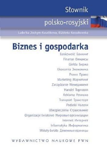 Okładka książki Słownik polsko-rosyjski Biznes i gospodarka