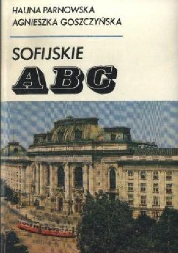 Okładka książki Sofijskie ABC