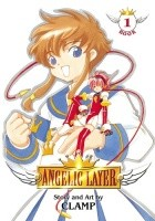 Angelic Layer Volume 1