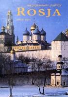 Niezapomniane podróże: Rosja