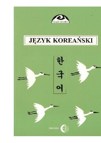 Okładka książki Język koreański. Część I: kurs podstawowy