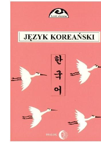 Okładka książki Język koreański. Część II: kurs dla zaawansowanych