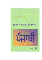 Język pendźabski