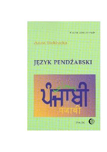 Okładka książki Język pendźabski