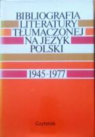 Bibliografia literatury tłumaczonej na język polski 1945-1976 t II