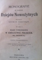 Rządy tymczasowe w Królestwie Polskiem: Maj-grudzień 1815