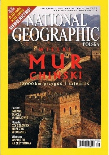 Okładka książki National Geographic 09/2003 (48)