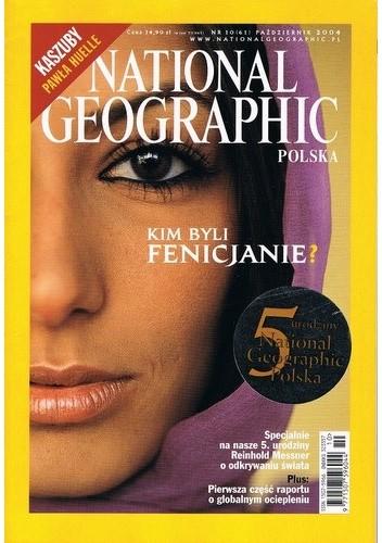 Okładka książki National Geographic 10/2004 (61)