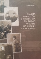 Służba rekrutów z Królestwa Polskiego w armii rosyjskiej w latach 1874 - 1913