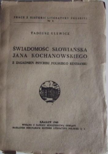 Okładka książki Świadomość słowiańska Jana Kochanowskiego. Z zagadnień psychiki polskiego renesansu
