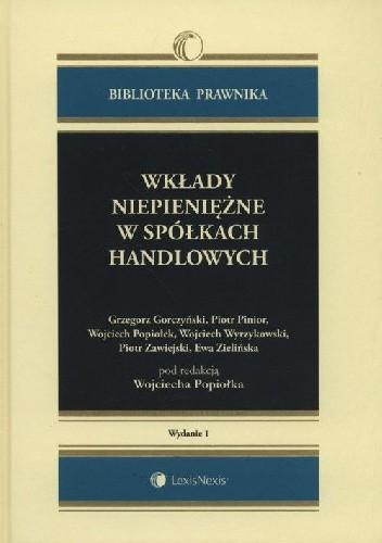 Okładka książki Wkłady niepieniężne w spółkach handlowych