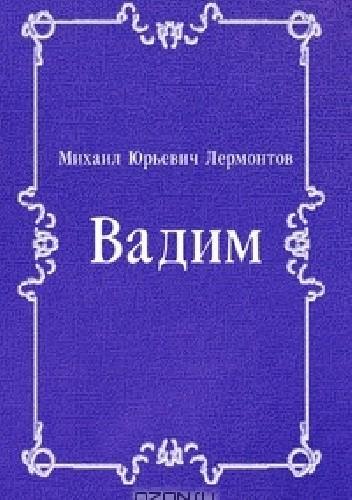 Okładka książki Wadim