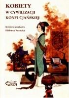 Kobiety w Cywilizacji Konfucjańskiej