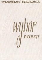 Wybór poezji