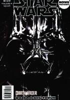 Star Wars Komiks 2/2017 - Wojna o Shu-Torun