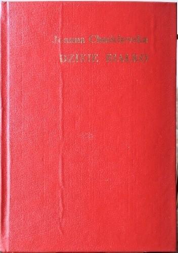 Okładka książki Dzikie białko