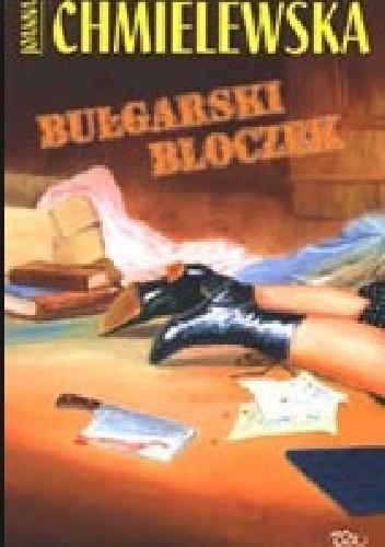 Okładka książki Bułgarski bloczek