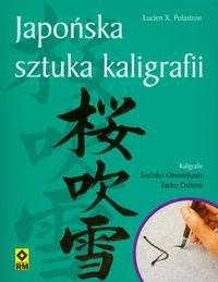 Okładka książki Japońska sztuka kaligrafii
