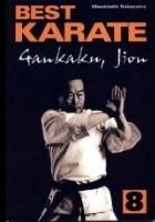 Best Karate 8. Gankaku, Jion