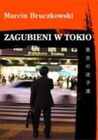 Zagubieni w Tokio
