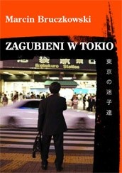 Okładka książki Zagubieni w Tokio