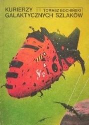 Okładka książki Kurierzy galaktycznych szlaków
