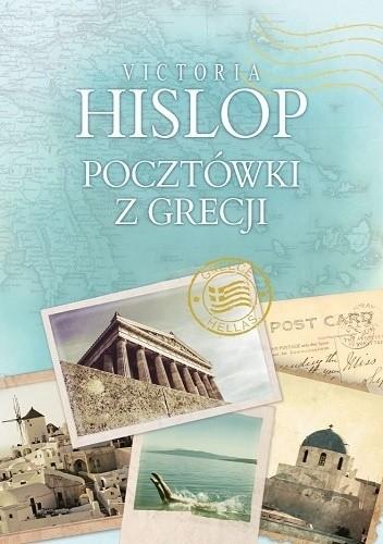 Okładka książki Pocztówki z Grecji