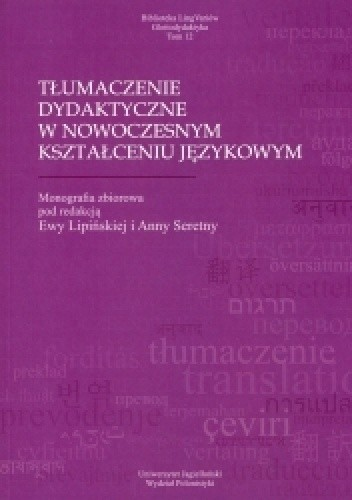 Okładka książki Tłumaczenie dydaktyczne w nowoczesnym kształceniu językowym
