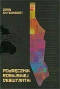 Okładka książki Podręcznik rosyjskiej debiutantki
