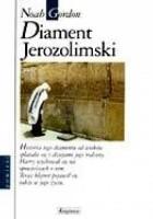 Diament Jerozolimski