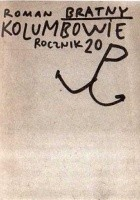 Kolumbowie Rocznik 20
