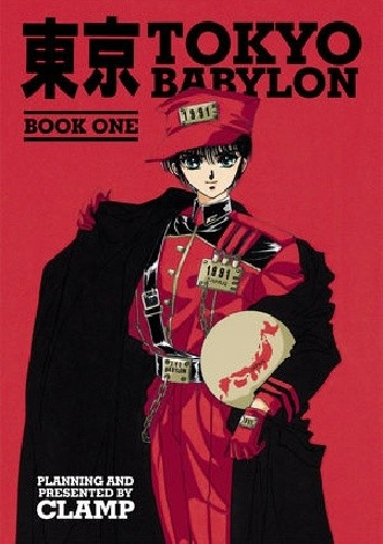 Okładka książki Tokyo Babylon Book One
