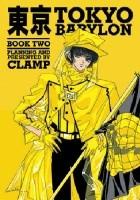 Tokyo Babylon Book Two
