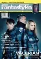 Nowa Fantastyka 418 (07/2017)