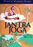 Jantra-joga. Tybetańska joga ruchu