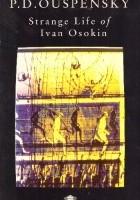 Strange Life of Ivan Osokin: A Novel