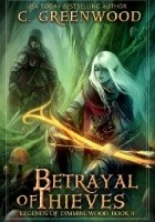 Bertrayal Of Thieves. Legends of Dimmingwood