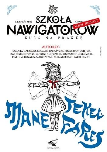 Okładka książki Szkoła Nawigatorów, numer specjalny ŻYDOWSKI