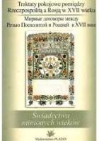 Traktaty pokojowe pomiędzy Rzeczpospolitą a Rosją w XVII wieku