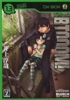 Btooom!, Vol. 13