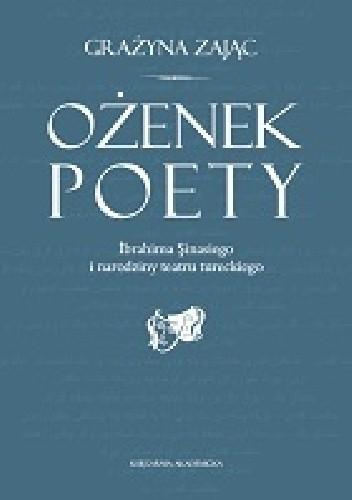 Okładka książki Ożenek poety Ibrahima Sinasiego i narodziny teatru tureckiego