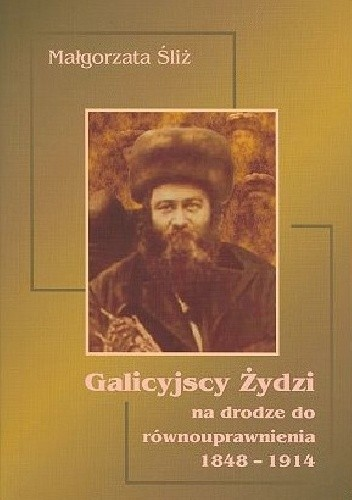 Okładka książki Galicyjscy Żydzi na drodze do równouprawnienia 1848-1914. Aspekt prawny procesu emancypacji Żydów w Galicji